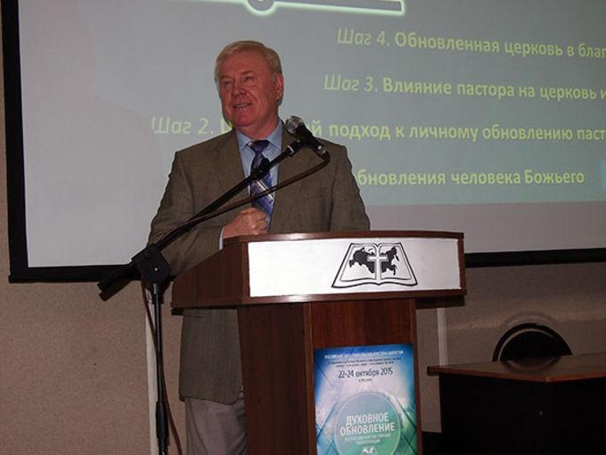 «Духовное обновление» в церкви России! День 2-й