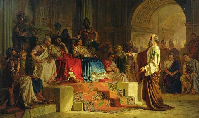 Требую суда Кесарева