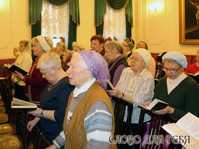 Встреча вдов в Московской центральной церкви ЕХБ