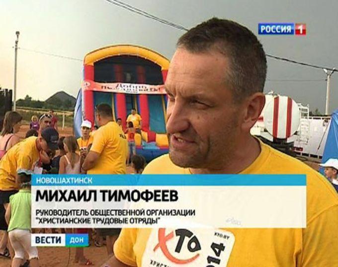 В двух донских лагерях для беженцев белорусские волонтёры проведут детские конкурсы