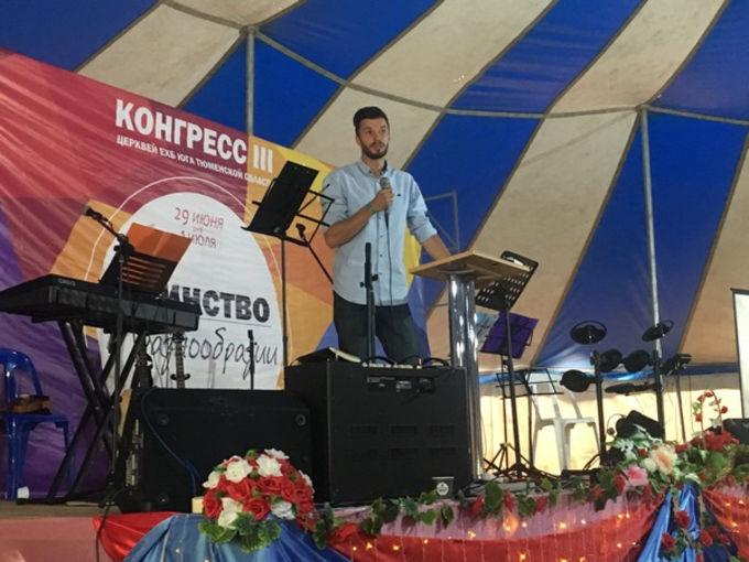«Единство в разнообразии» - конгресс церквей ЕХБ юга Тюменской области