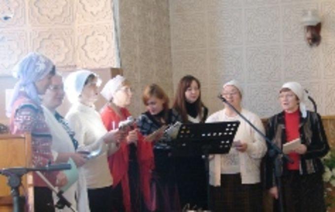 Конференция женщин Башкортостана