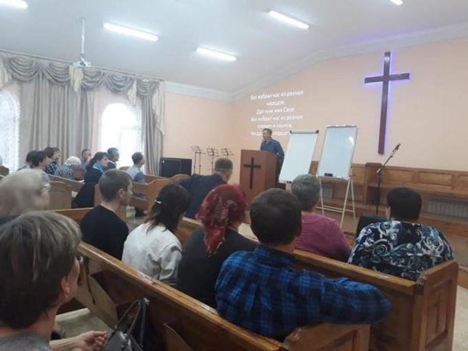 «Разрешение  конфликтов» - областная конференция в Амурской области