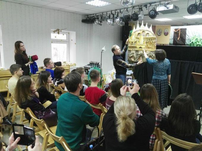 Обучающая конференция для христианских кукольных театров