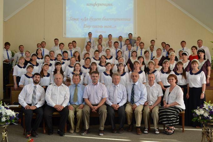 Музыкально-практическая конференция в Краснодарском крае