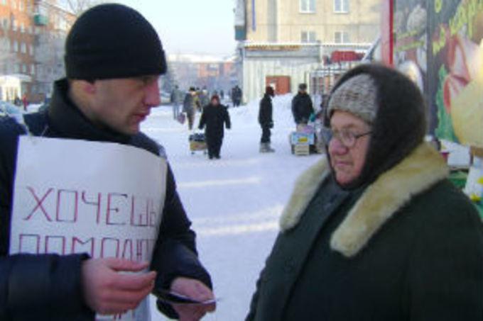 Краткосрочная миссия прошла в Кемеровской области