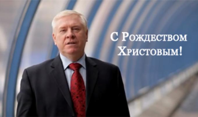 Поздравление с Рождеством от председателя РС ЕХБ Смирнова А.В.