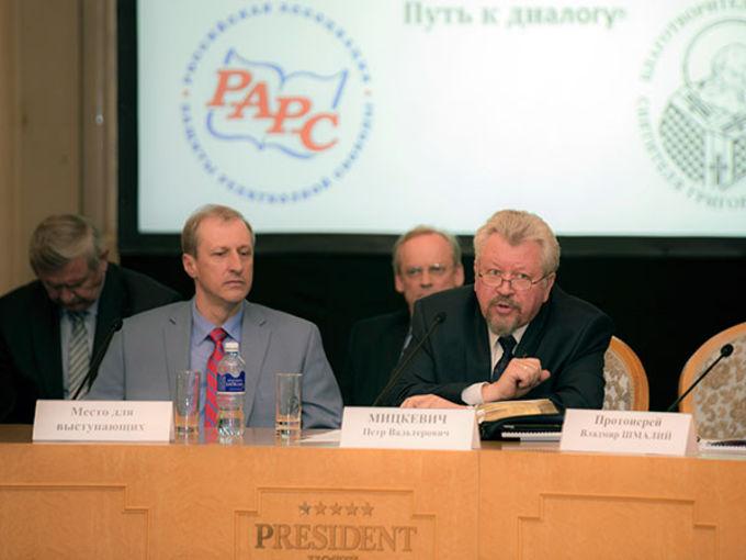 """Конференция """"Религиозные свободы в мире. Путь к диалогу"""""""
