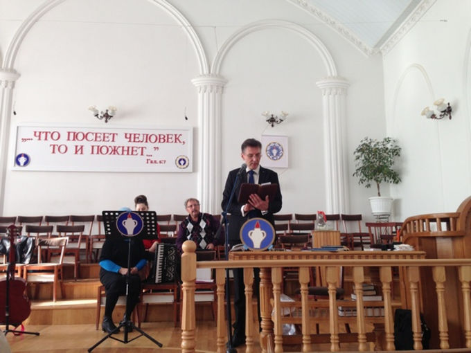 Конференция благовестников в Пятигорске