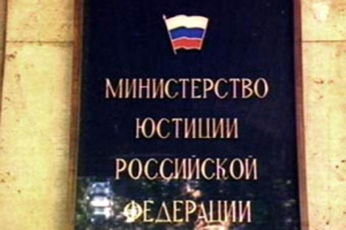 Утвержден порядок размещения в сети Интернет отчетов о деятельности религиозных организаций