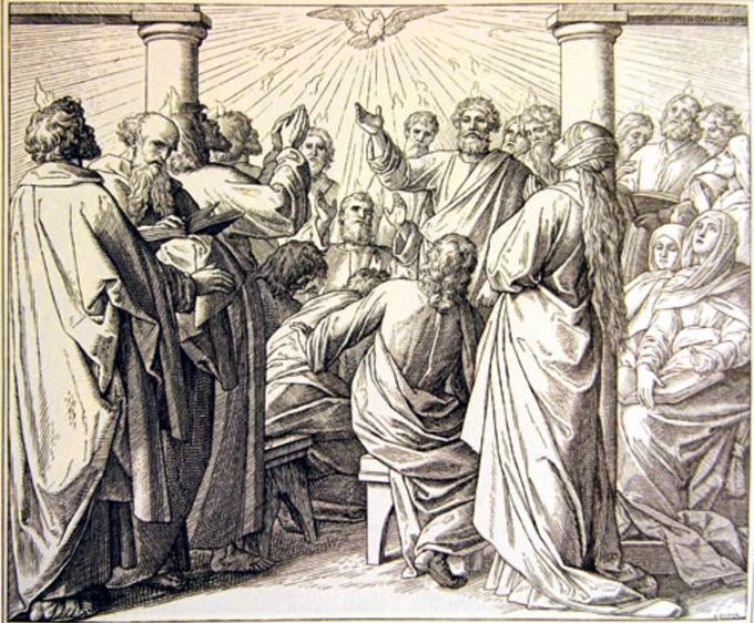 Поздравление с праздником Сошествия Святого Духа на Святых Апостолов