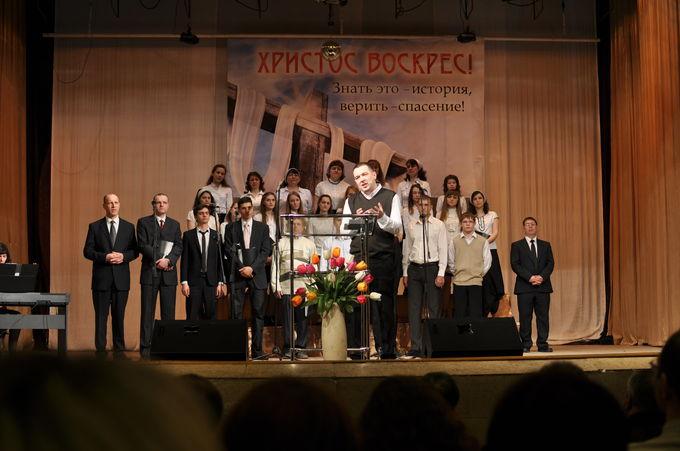 Пасхальный концерт | Новосибирск