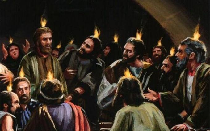 С праздником Сошествия Духа Святого!