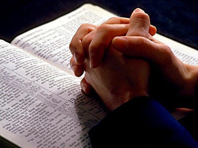 Молитва о посвящённых помощниках и единодушии