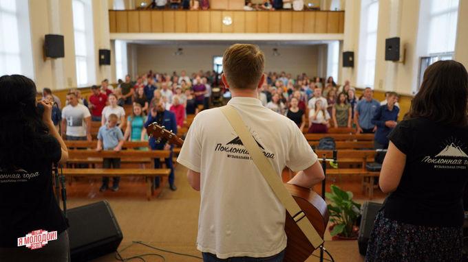Молодежный миссионерский тур 2019