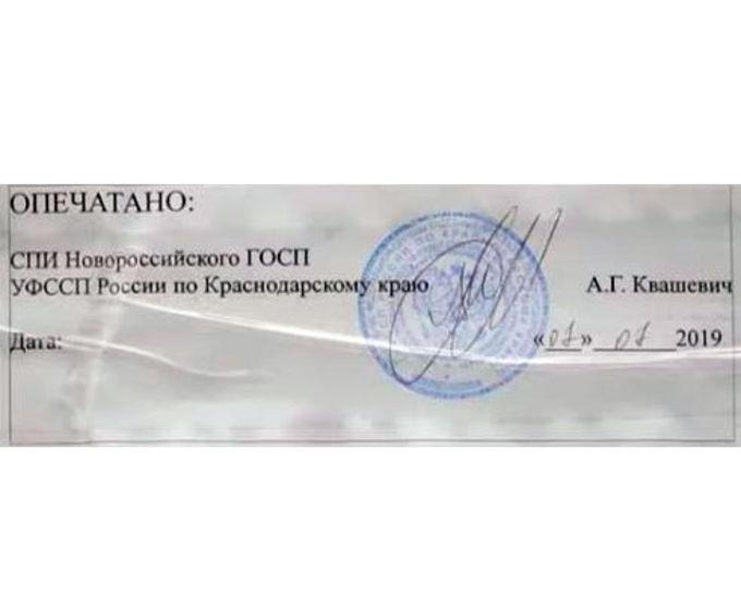 О ситуации с поместной общиной ЕХБ в п. Верхнебаканском, Краснодарского края