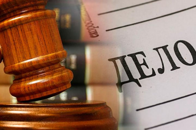 Суд оставил в силе решение о штрафе за богослужение в частном доме