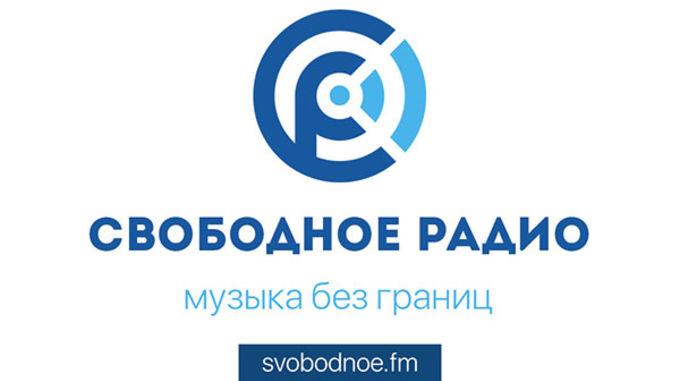 «Свободное радио» выходит в эфир!