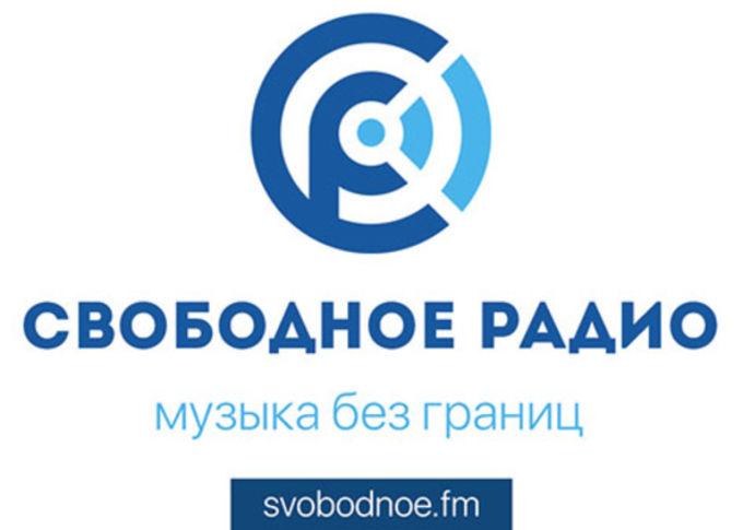 """Интервью П.В. Мицкевича """"Свободному радио"""""""