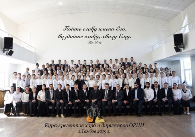 Дни евангельской музыки в Тамбове