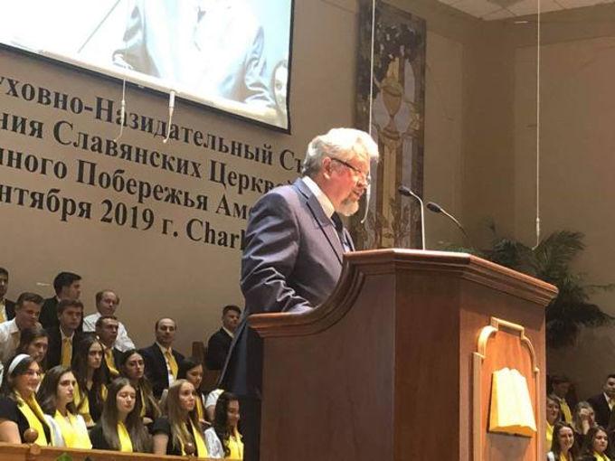 П.В. Мицкевич на 16-м духовно назидательном съезде Славянского Объединения церквей ЕХБ