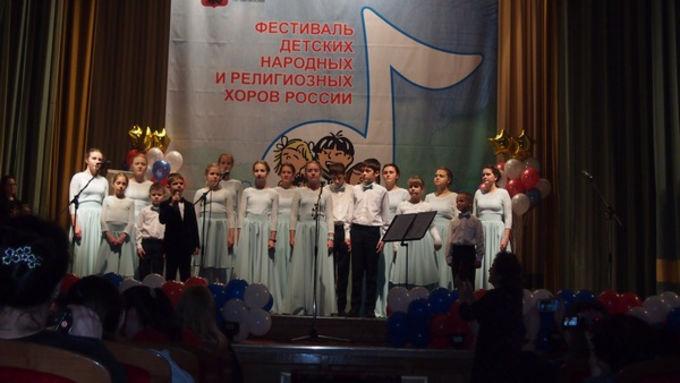 Праздник детства в честь Дня Народного единства