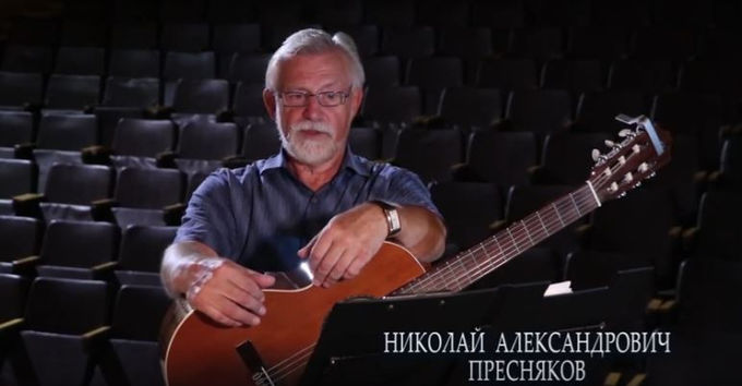 Н.А. Пресняков - видеосвидетельство