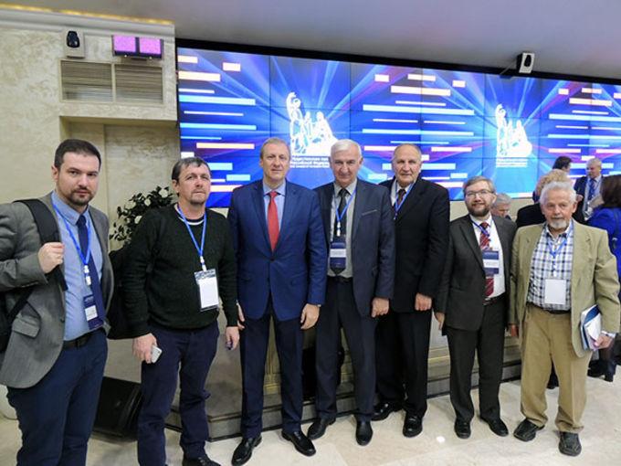 Второй Всероссийский Форум «Право. Религия. Государство»
