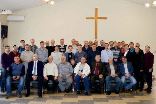 Братская конференция в Приморье посвященная благовестию