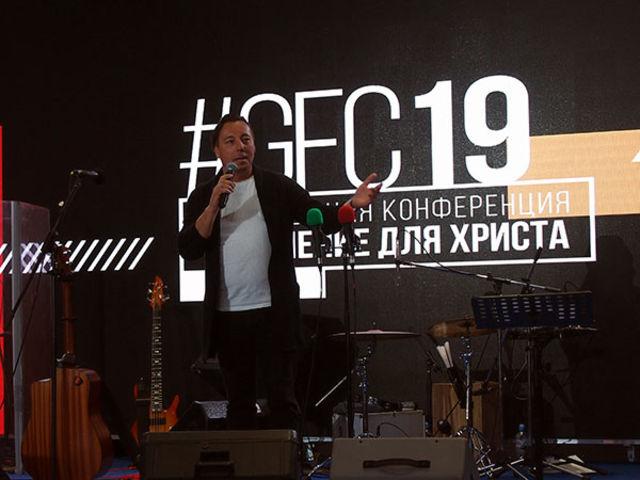 Generation for Christ – 2019